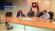 Кузнецов А. Н, гендиректор ООО «ПГК»: новые правила работы кладбищ Мос